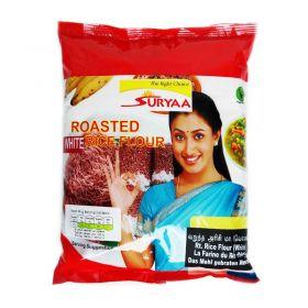 Suryaa Roasted White Rice Flour 1 Kg