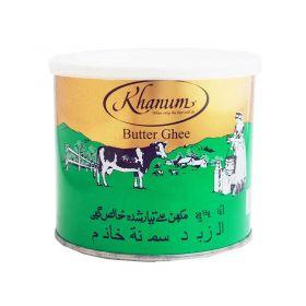 Khanum Pure Butter Ghee