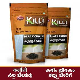 Seelans Superstore, Gtee Killi Herbs & Spices - Black Cumin Seeds 100g