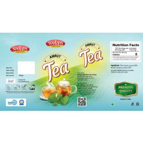 Seelans Superstore Amrut Tea