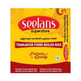 NSR/Seelans/jay brand  Ponni Boiled Rice 1kg Tanjayur ponni rice