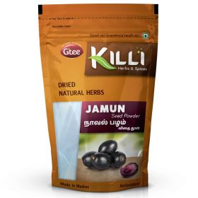 Killi Jamun Seed Powder