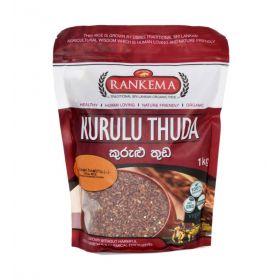 Rankema Organic Wild Kuruluthuda Rice - 1KG