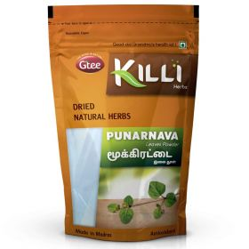 Killi Punarnava Leaves Powder