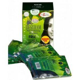 Desyham Hair Darkening Shampoo with FREE Conditioner & Balancing 3 in 1 (Black)
