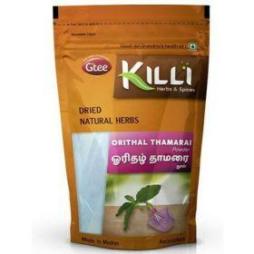 Killi  - Orithal Thamarai Powder