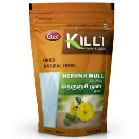 Seelans Superstore, Gtee Killi Herbs & Spices - Nerunji Mull Crushed 100g