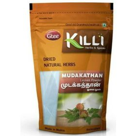 Seelans Superstore, Gtee Killi Herbs & Spices - Mudakathan Leaves Powder 100g