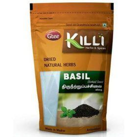 Killi Herbs & Spices - Basil Seeds