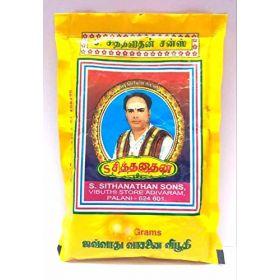 Seelan's Viboothi -Vibhuti -Sacred -Holy Ash-Thirunooru